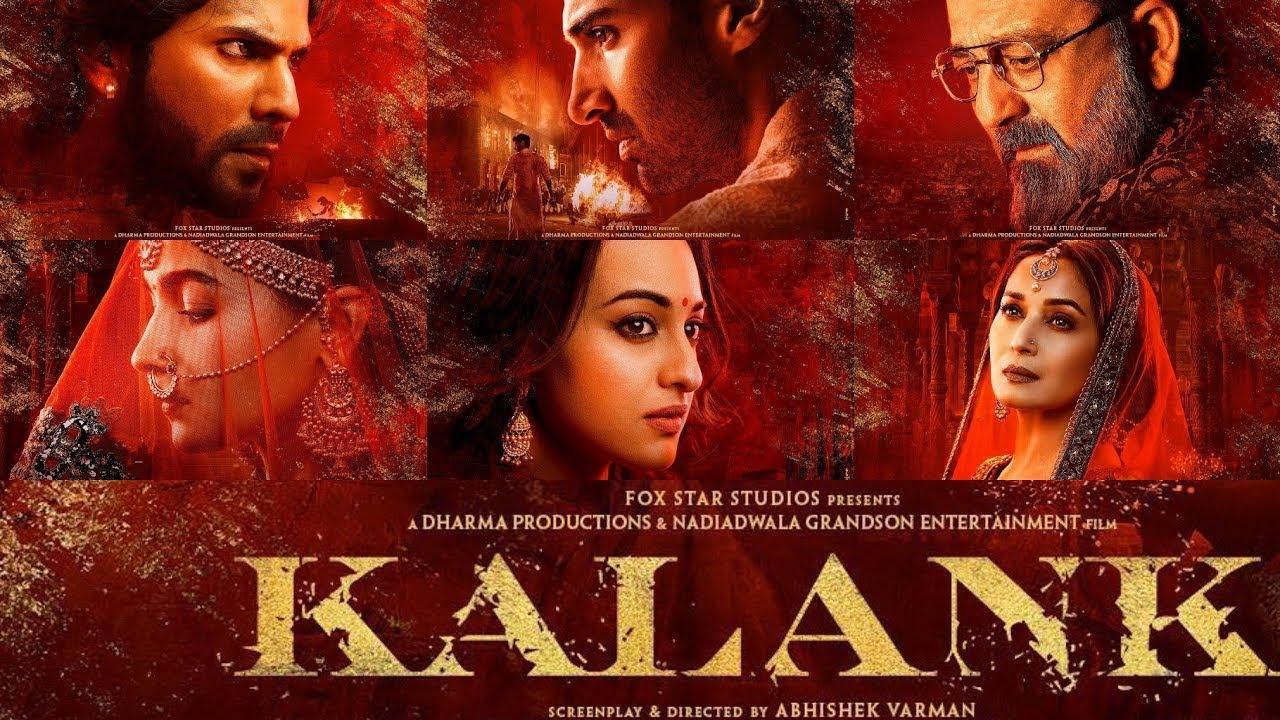Kalank Film Review | Cinema News